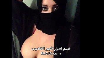 supah-sexy hijab biotch cute arab assets