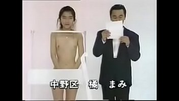 japan doll - gameshow quiz de-robe.